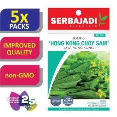 [5 Packs] Serbajadi Seeds Hong Kong Choy Sam ( BBS045 ) (+/- 170 Seeds)