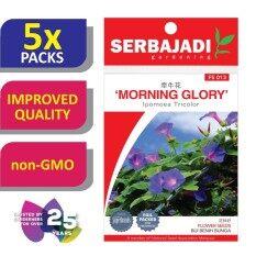 [5 Packs] Serbajadi Seeds Morning - Glory FS013