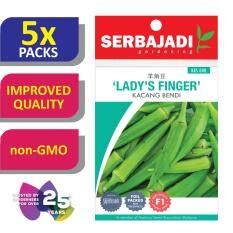 [5 Packs] Serbajadi seeds/benih F1 Hybrid Ladys Fingers - Kacang Bendi ( BBS008 )