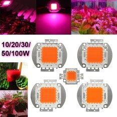 50x30W 30-36V 1050MA Full Spectrum High Power LED Chip Grow Light