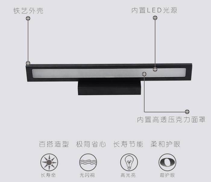 Price 55Cm 11W Waterproof 50Led Mirror Light Wall Lamp Irror Front Make Up Bathroom Vanity Light Acrylic 85 265V 50Smd Warm White Intl Not Specified