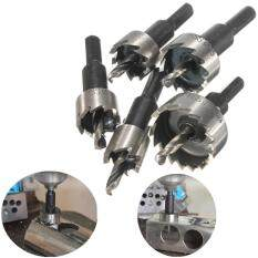 5PCS 16-30mm Drill Bit Hole Saw Set High Speed Stainless Steel Metal Alloy