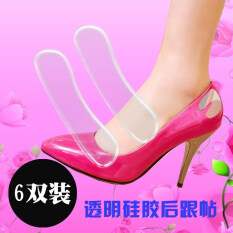 6 Pack of Silica Gel Abrasion-resistant Heel Grip Dont Came Anti-Off-heel xie tie Heel Paste Transparent Silica Gel Anti-slip xie tie
