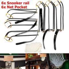 6pcs Standard Pool Snooker Billiard Table Solid Brass Empire Rail Net Pockets By Teamwin.