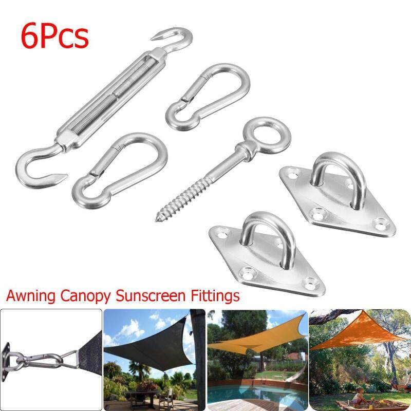 6Pcs/set Sun Shade Sail Accessories Patio Awning Canopy Sunscreen Fixing Kit