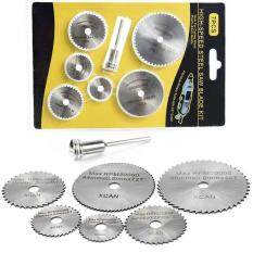 7pcs HSS Circular Stainless Steel Saw Blades For Cutting Wood PVC plastic high speed steel Saw Blade for Wood working