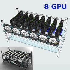 8-GPU Crypto Coin Aluminum Stackable Open Air Frame Mining Miner Rig Case NEW