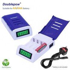 PRADO Malaysia DP-K209 UK 3PIN Rechargeable 4 slot AA/AAA Batteries Charger Power Adapter LED Screen