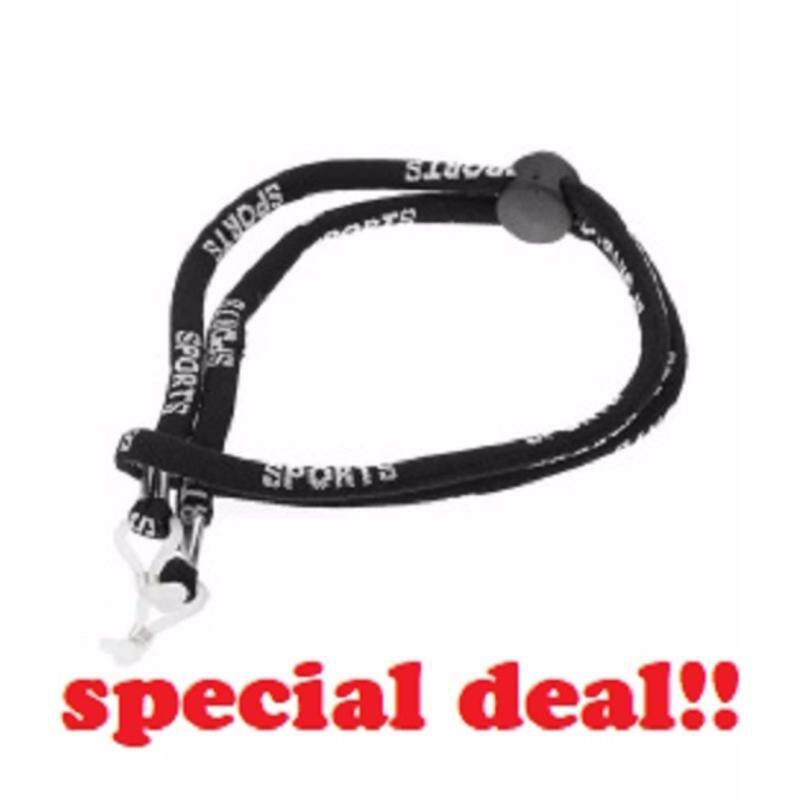 Adjustable Cord Strap Sport String