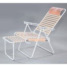 Adjustable Lazy Chair   Made In Malaysia   Lounge Relax Armchair   Kerusi  Malas