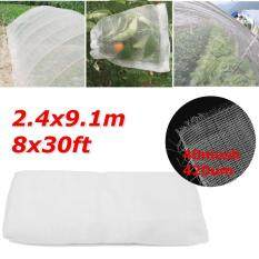 Agfabric Mosquito Garden Bug Insect Netting Insect Barrier Bird Net