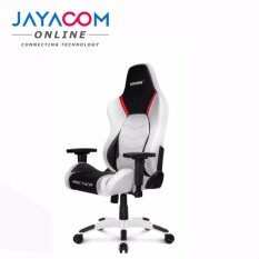 Akracing Home Gaming Chairs Price In Malaysia Best Akracing Home
