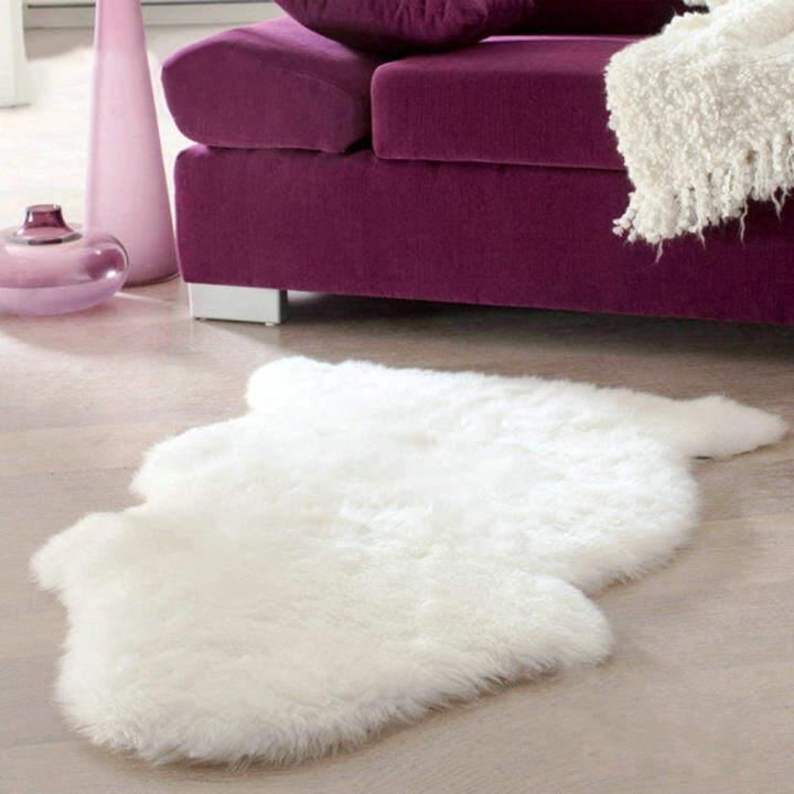 Allwin Super Soft Faux Sheepskin Chair Cover Warm Hairy