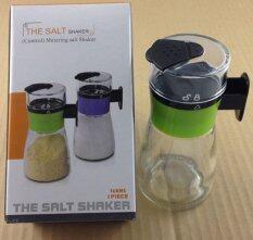 Alpha Living The Salt Shaker Control Metering Salt Shaker (green) By Alpha Living.