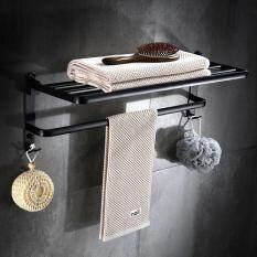 Aluminium Towel Rack Bath Room Hotel Rail Holder Storage Shelf - Black By Stomix Warehouse