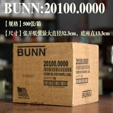 0.127 Slot Bunn 11191.0001 Shaft Extension Motor