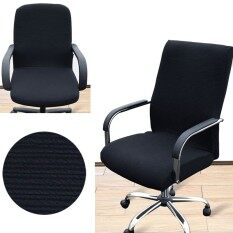 S Size Comfortable Flexible Stretchy Office Computer Armchair Seat Swivel Chair Cover (Not Include Chair)Slipcover#S Black