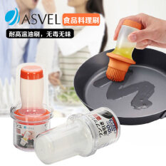 Japan Asvel Kitchen Extrusion Push Oil Brush Bakery HIGH-TEMPERATURE Resistant Silica Gel Barbecue Brush Oil Brush