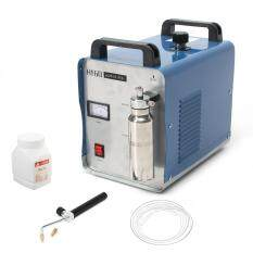AU-H160 Portable Oxygen Hydrogen Flame Generator Acrylic Polishing Machine, 220V