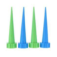 Automatic Garden Cone Watering Spike Plant Flowers Waterers Bottle Irrigatio