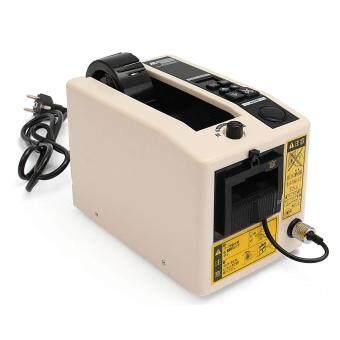 Otomatis Dispenser Tape Perekat Tape Pemotong Mesin Kemasan 3 Peringkat Produk-Internasional