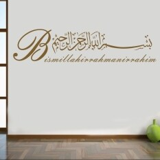 AYA 110*25cm Islamic Words Murals Vinyl Wall Decor Home Stickers Art Decals  Brown