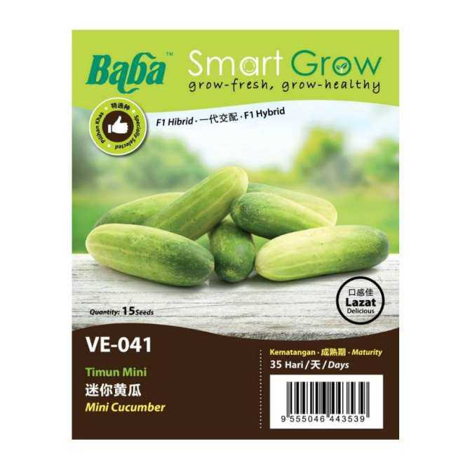 Baba Smart Grow Seeds VE-041 Mini Cucumber (Timun Mini) 15SEEDS