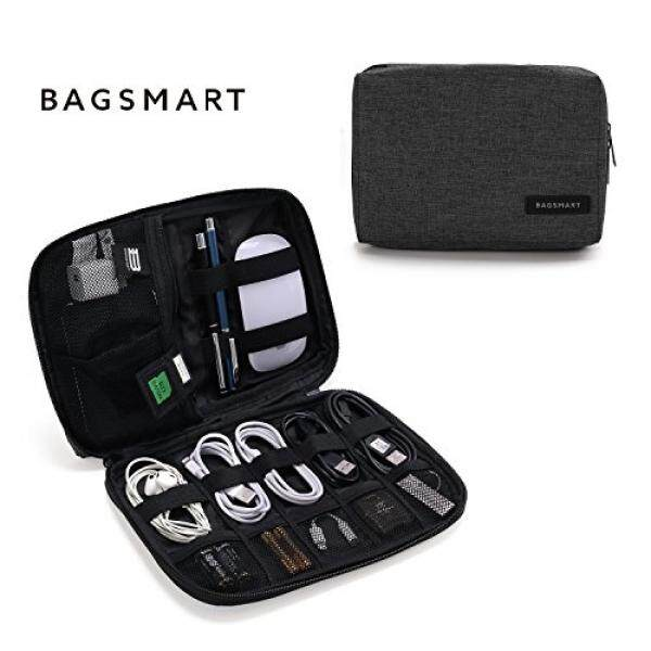 BAGSMART BAGSMART Small Travel Electronics Cable Organizer Bag for Hard Drives, Cables, Charger, Black