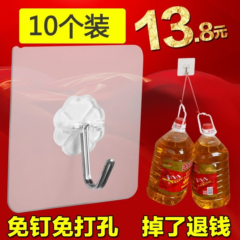 Bearing suction viscose traceless wall hangers strong stick hook