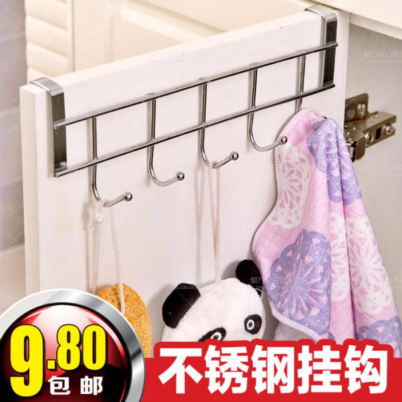 Bedroom kitchen door after free nail stainless steel hook creative minimalist bathroom toilet coat hooks coat hanging clothes row Wall