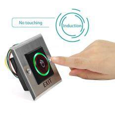 Belle No Touch Sensor Exit Switch Inductive Release Button Switch Access Control