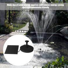 Belle Solar Powered Water Fountain Pump Kits Floating Pump For Outdoor Watering Black