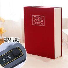 Book Storage Box Creative Metal Password Book dictionary Money Coinstorage box 24*16*6cm
