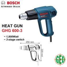 Bosch GHG 600-3 1800W Three Stage Heat Gun, [ GEOLASER ]