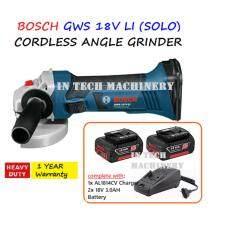 BOSCH GWS18V-LI(SOLO) ANGLE GRINDER (AL1814CV CHARGER & 2NOS 18V 3.0AH BATTERY)