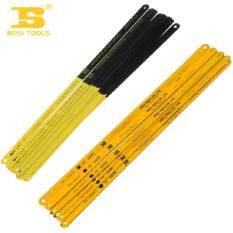 1 piece x BOSI Hack Saw Blade Flexible Alloy Steel 24T (12 inch x 12.5 x 0.6mm)