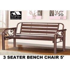Bronze Metal Garden Bench Chair 5 (3 Seater / Extra Strong) By Perniagaan Perabut Yip.