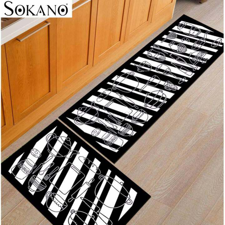 Free Kitchen Catalogs: Buy 1 Free 1: SOKANO FM004 Kitchen Utensils Design