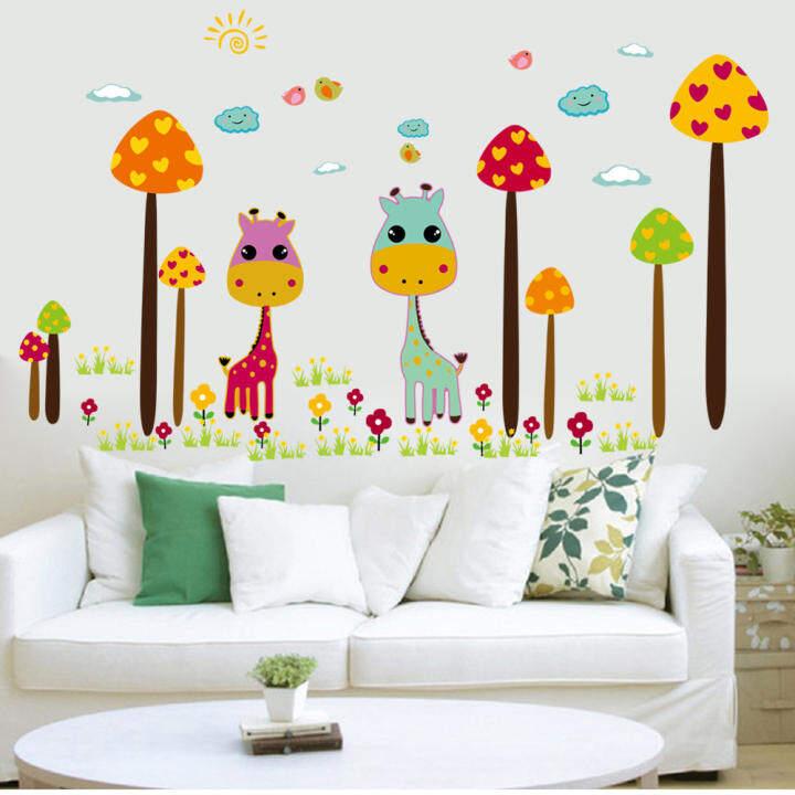 Cartoon Giraffe DIY Wallpaper For Kids Rooms Decals Design 3D Home Decor Vinyl Wall Stickers