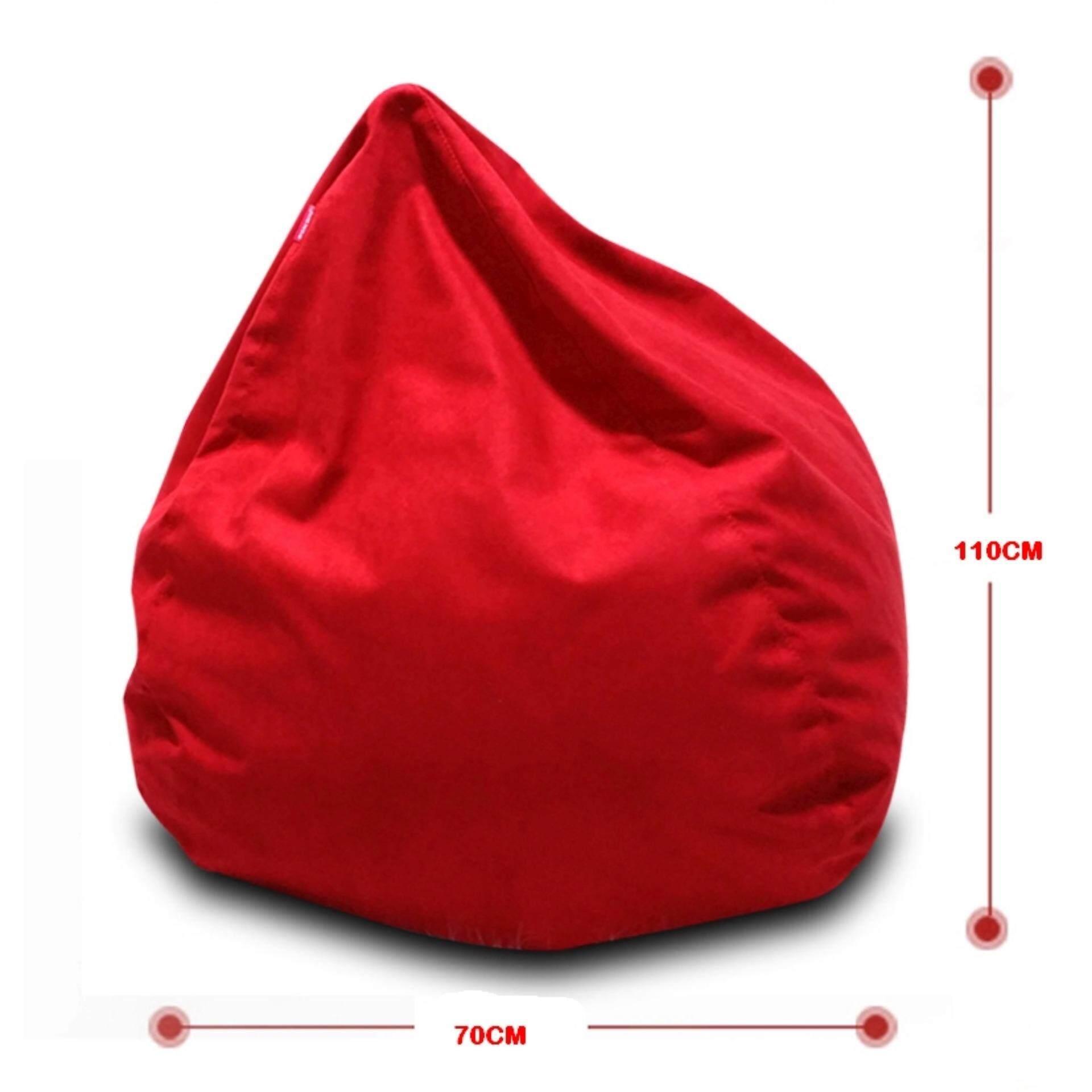 Ca Super Size Bean Bag Sofa 2 1 Kg