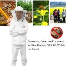 CHEER Beekeeping Protective Equipment Veil Bee Keeping FULL BODY Suit Hat Smock XL