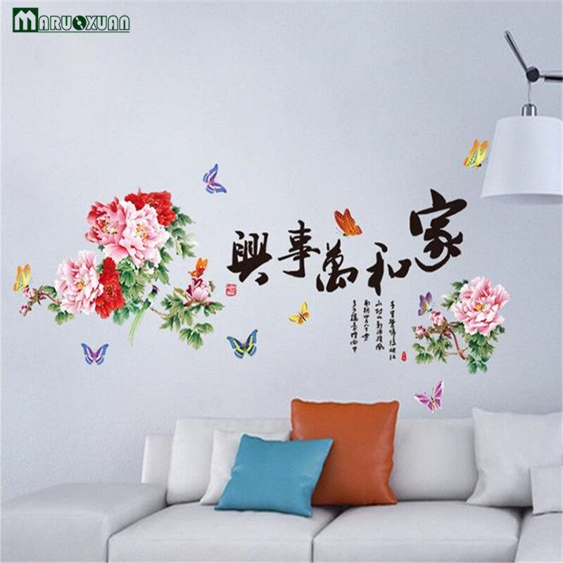 Chinese Calligraphy Family Harmony Wall Stickers Living Room Home  Decorations Vinyl Stickers Wall Stickers For Kids