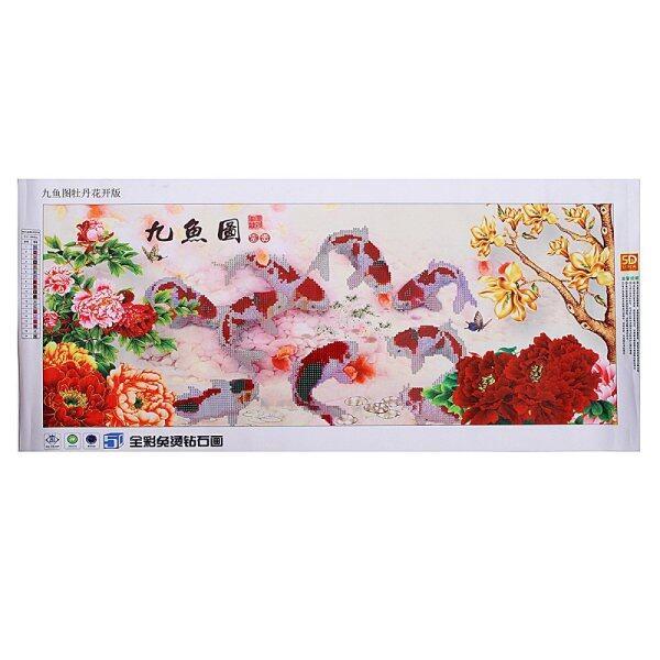 Mua Tranh Thêu Kim Cương Trung Quốc 5D 9 Cá Cross Stitch Trang Trí Tường DIY-