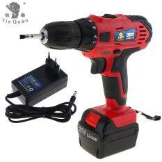 Cordless 21V Electric Drill / Screwdriver with Two-speed Adjustment Button for Handling Screws / Punching