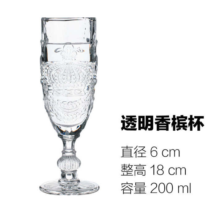 European sparkling wine retro CROWN relief champagne cup