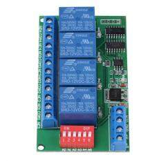 Buy DC 12V 4-Channel RS485 Delay Timer Switch Relay AT Command Remote  Control Accessries Malaysia
