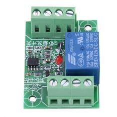 qianmei DC 12V Single Channel Bistable Circuit Trigger Switch Relay Control Module Kit