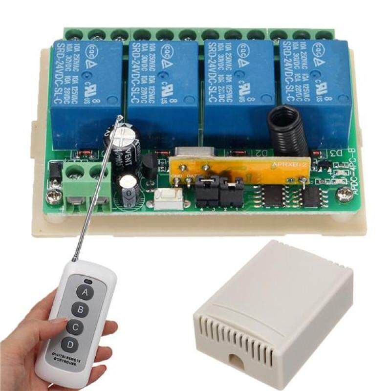 DC 24V 10A Remote Control Motor Switch Controller Tool For DC Linear Actuator