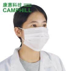 3 Layer Disposable Non Woven Surgical Medical Anti-Haze Face Mouth Mask White (50 PCS X 1 BOX)
