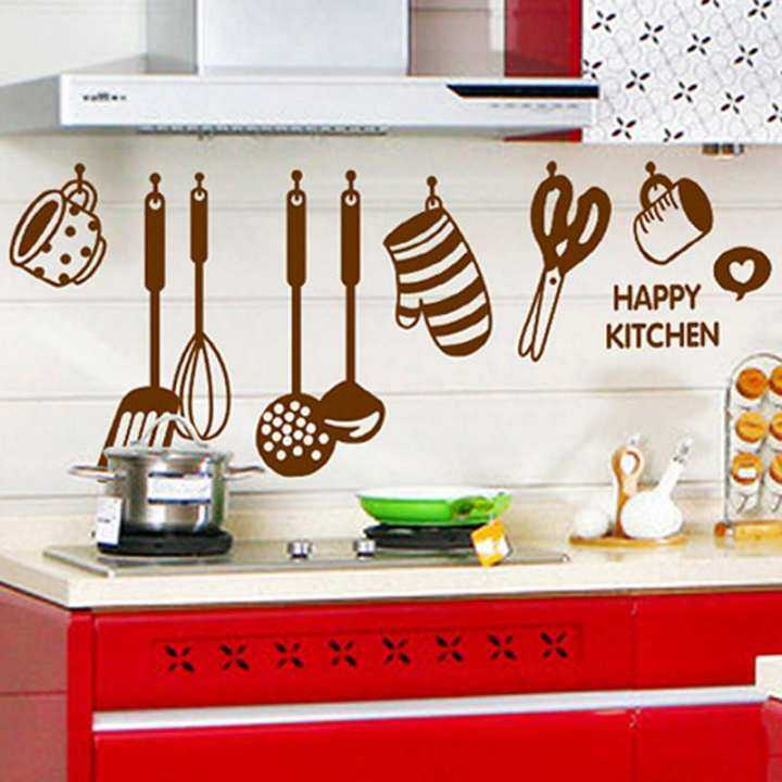 DIY Removable Happy Kitchen Wall Decal Vinyl Home Decor Wall Stickers New